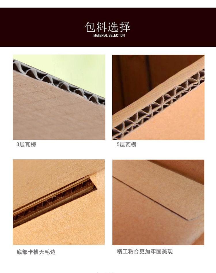 稳定的纸箱厂可定制加工产品展示