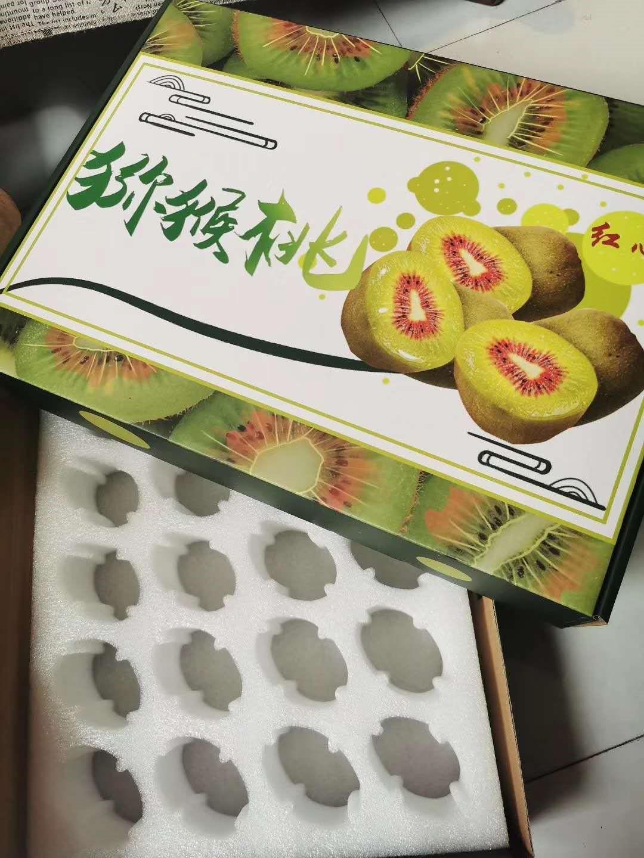 实惠的苹果成都包装厂家以客为尊